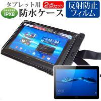 Huawei MediaPad M3 Lite 10 [10.1インチ(1920x1200)]機種で...