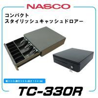 キャッシュドロアー TC-330R