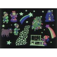 メイト  著:日本幼年教育研究会 画:たじまじろう  働き者の織り姫と彦星を気に入った神様は、二人を...