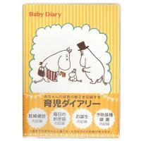 〔Moominvalley☆ムーミン谷〕 おなじみムーミンからとってもかわいい育児日記だよ0'-^)...