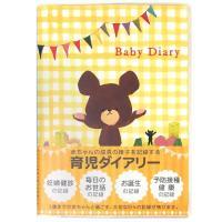 〔the bears' school☆くまの学校〕 絵本が大人気の「くまのがっこう」から とってもか...