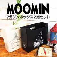 【クロネコDM便不可】 〔Moomin☆Moominvalley☆ムーミン谷〕 オシャレな北欧雑貨ム...