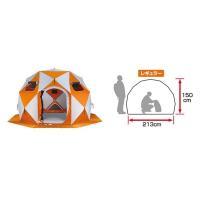 簡単に設置可能なワカサギ釣り用テント。12箇所ある紐を引くだけの簡単設置。強度のあるグラスファイバー...