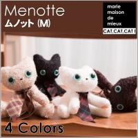menotte [ ムノット ] (M)   商品詳細  ムノットは小さな手という意味です。子ねこの...