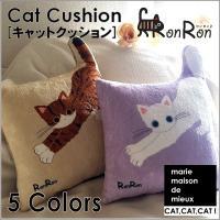 """RonRonシリーズ Cat Cushion [ キャットクッション ]  商品詳細  しっぽを""""ピ..."""