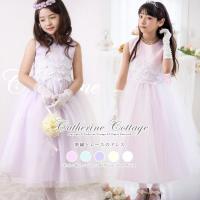 このドレスは、倉庫処分品として、最低限の検品で販売する商品です。  ※【期間限定セール品につきまして...
