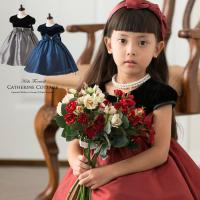 ベロアの身頃と、シャンタンのスカートの組み合わせがエレガントな子供ドレス。 異素材の組み合わせが、高...