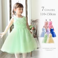 優しいブカラーとパール風のビーズが特徴的なフェアリー感漂うドレスです。 (※100cmは廃番となりま...