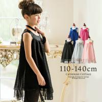 シフォンを二枚重ねた裾が、妖精のように軽やかなAラインのワンピースドレス。 襟元は光沢のあるサテンを...