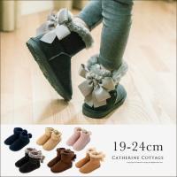 子供靴 ムートンブーツ風 キッズ ボアブーツ 女の子 リボン ファーポンポン19 20 21 22 23 24 cm