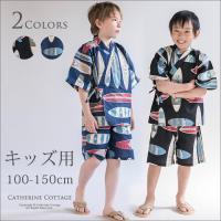 男の子用のレトロ柄甚平です。 京都の浴衣専門の絵師さんに柄をおこしてもらい、老舗生地屋さんのプライド...