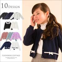 子供服 シンプル&キュートなおりこうさんネイビーのコットンニットカーディガン!  毎日の通園通学から...