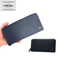 ■商品番号 : 052-02214 ■シリーズ名 : ポーター(PORTER) カレント ■サイズ ...