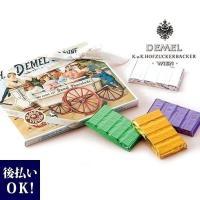 DEMEL(デメル) ソリッドチョコ詰合せ    商品名:ソリッドチョコ詰合せ    内容量:スウィ...