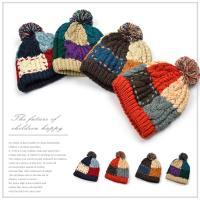 ポンポン付きニット帽子  ■素材 アクリル100%  ■サイズ フリーサイズ(約40〜53cm)  ...