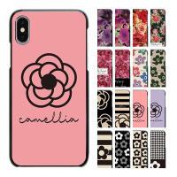 iPhone7 Plus アイフォン7プラス 対応 ケース カバー スマートフォンケース 人気 おす...