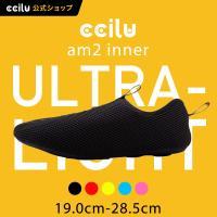 モデルチェンジのため大幅値下げ! ■特徴 チルのam2専用インナー 黒 赤 黄 水色 ピンク 5色 ...