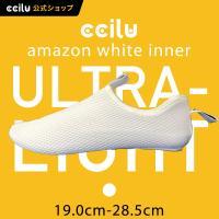 ■特徴 チルのam2専用インナー 落ち着いた色合いのホワイトインナーに替えて amazonをワークシ...
