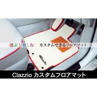 マツダ フレアワゴンカスタムスタイル MM32S 13/07-15/05 BLITZ Thro Con スロットルコントローラー スロコン BTSG3