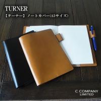 大好評の2冊のノートを収納できる多機能ノートカバー。 100ページの厚みのノート、または、40枚のノ...