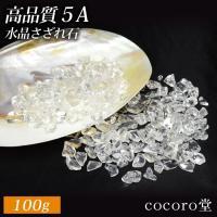 パワーストーン  使用した パワーストーン 天然石        素材        水晶さざれ石 ...