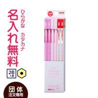 内容:三菱鉛筆【六角軸えんぴつ10本・赤鉛筆2本】 特長:商品番号K5563の商品は旧K5542商品...
