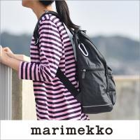 marimekkoの無地タイプのリュック「BUDDY」です。 ナイロン素材なので、バッグ自体が軽量で...