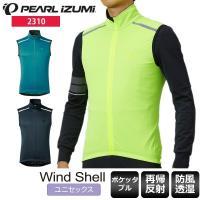 PEARL IZUMI パールイズミ べスト ウインドブレーカー ストレッチ ウィンドシェル 2310 ノースリーブ サイクルウェア ロードバイクウェア ユニセックス