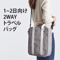 1.近場への旅行に最適なサイズのトラベルバッグ。 2.取り外し・長さ調整可能なストラップでショルダー...