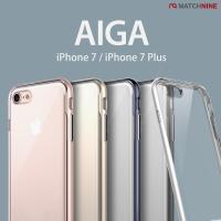 iPhoneのデザインそのまま魅せながらカラーバンパーでさらに保護力UP!!  iPhoneのデザイ...