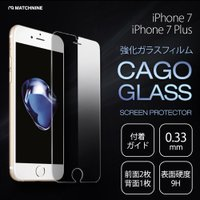 液晶のキレイさはそのままガラスの力で液晶を守る  iPhoneの液晶が破損されることを防ぐために必要...