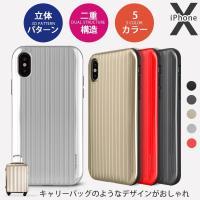 メール便送料無料  2017年 New iPhone 対応  ◎対応機種  iPhone X ( ア...