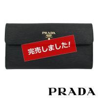 PRADA/プラダ 『VITELLO MOVE/ヴィッテロ ムーブ』二つ折り長財布(Wホック)! ■...