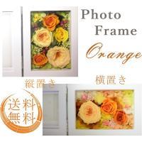 お部屋がパッと明るくなるようなイエローとオレンジ系のお花たちです。イエローのオールドローズは真ん中が...