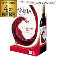 送料無料&お買い得プライス! 世界中で愛されているカリフォルニア生まれのワイン