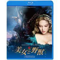 『美女と野獣 Blu-ray』  品番:ASBD-1150 メーカー希望小売価格:3,800円+税 ...