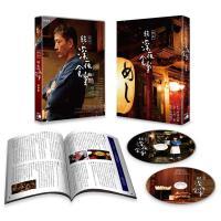 『映画 続・深夜食堂 特別版 Blu-ray』  品番:ASBD-1189 メーカー希望小売価格:6...