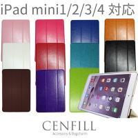 ipad mini 1/2/3/4 ケース[ipad mini3ケース/ipad mini 3/送料...