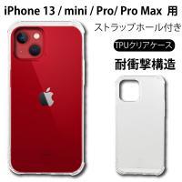 iPhone6/iPhone6s/7対応  選べる12種類 クリアハードケース 1040  耐久性 ...
