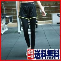 ショートパンツ&レギンスのスポーツウェア  シンプルなデザインでとても可愛い人気商品です。  スカー...