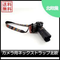 【対応カメラ】 nikon ニコン:D7000 D5100 D5000 D3200 D3100 D3...