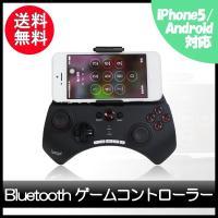 ◇接続方式 Bluetooth無線方式 適合規格 Bluetooth3.0 ◇電波距離 約6m-8m...