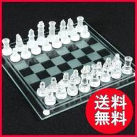 送料無料  ドラマ相棒で使用されたチェスボードです、 対局用にはもちろん、おしゃれなガラスチェス盤な...