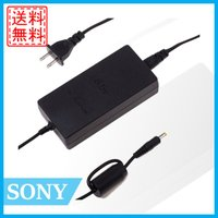 PS2 PlayStation2 プレ2 薄型 専用ACアダプタ 電源コード 送料無料