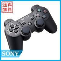 PS3 コントローラ デュアルショック3 ブラック 中古 送料無料