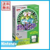 バーチャルコンソール版『ポケットモンスター 緑』がプリインストールされた、オリジナルのニンテンドー2...