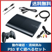 PlayStation3 本体 チャコール・ブラック 500GB CECH4300C すぐに遊べるセット HDMIケーブル付き