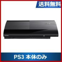 PS3 本体 プレステ3 本体のみ  4300C ブラック  初期型 SONY 中古