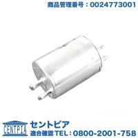 ≪即納≫燃料フィルター フューエルフィルター 77.5mm メルセデスベンツ W208 W209 W215 W202 W203 W210 W463 R170 R129 R230 W220