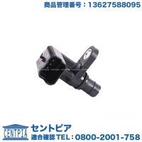 カム角センサー MINI(ミニ) R55 R56 R57 R58 R59 R60 R61 クーパー クーパーS ワン JCWCooper CooperS カムシャフトポジションセンサー